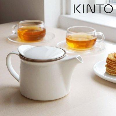 顺丰包邮日本进口KINTO BRIM陶瓷茶壶咖啡冲泡壶过滤器450ml日式