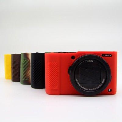 相機用品 松下LX10硅膠套 LX10專用相機包 內膽包 攝影包 保護殼 防震防摔