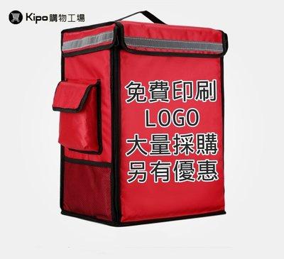 KIPO-雙肩背保溫袋送餐飲料外送必備外賣保溫箱 送餐包防水耐髒LOGO免費印-DIH001109A