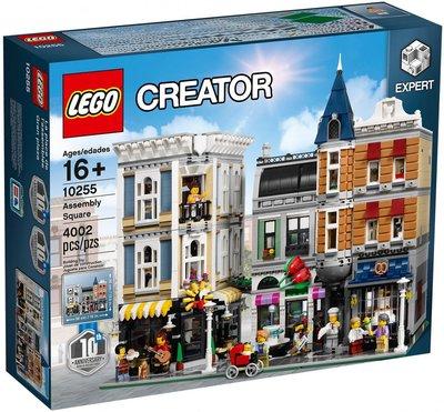 【CubeToy】樂高 10255 街景系列 10週年 集會廣場 - LEGO CREATOR -