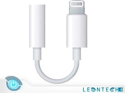 蘋果7耳機轉接頭 iphone7耳機轉...