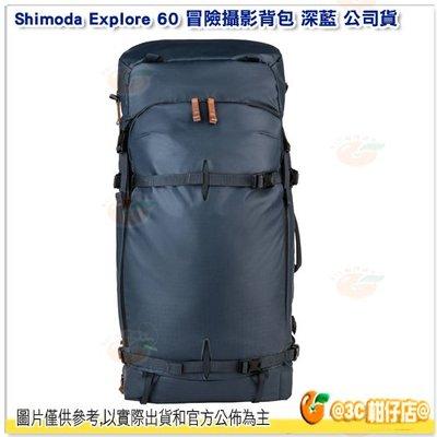 Shimoda Explore 60 520-011 冒險攝影背包 深藍 公司貨 後背包 相機包 13吋筆電 可側取