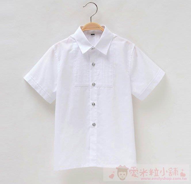 兒童晶鑽白色襯衫 男童西裝襯衫 ☆愛米粒☆ T003短袖 100-170