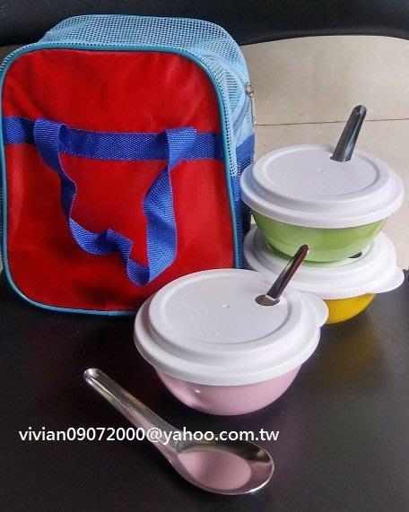 台灣製造生產-幼兒餐具(三色碗/圓洞白色上蓋/12.7CM小台匙304材質)/配紅藍色透氣碗袋