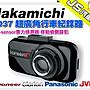 勁聲音響改裝 日本品牌 NaKamichi ND37 超廣...