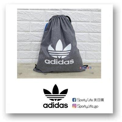 【SL美日購】ADIDAS Original Sackpack 束口袋 灰 後背袋 後背包 愛迪達 三葉草 D98929 雲林縣