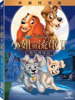 [DVD] - 小姐與流氓2:狗兒逃家記 Lady and the Tramp 2 典藏特別版 ( 得利公司貨 )