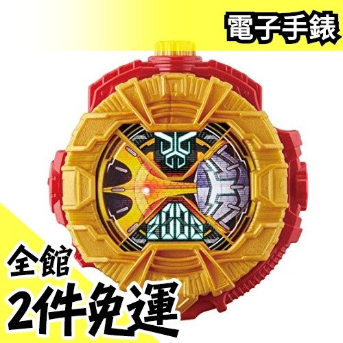 日本空運【DX Kabuto Hyper Form】 BANDAI 假面騎士 ZI-O 時王 變身 天道總司【水貨碼頭】