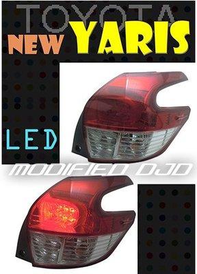 DJD Y0531 TOYOTA YARIS 13年 LED 尾燈一組 台灣製造精品