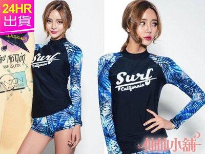 2017年新款 DE17025女M~XL 狂歡大浪 二件式防曬長袖水母衣 泳衣 泳裝 衝浪   睡衣 角色服