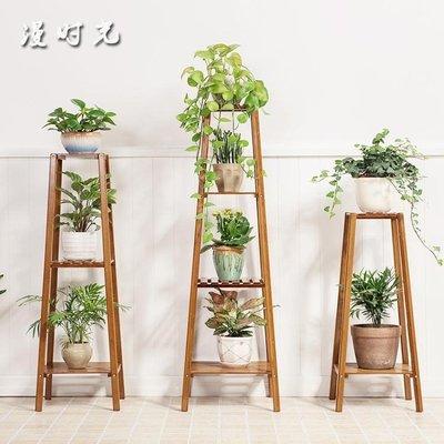 花架 轉角置物架實木單個花架室內落地客廳綠蘿多肉肉木質陽台盆栽架子