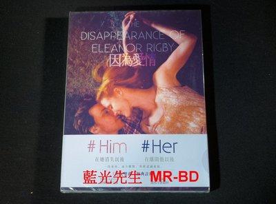 [DVD] - 因為愛情:在離開他以後 / 在她消失以後 The Disappearance (采昌正版)