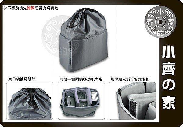 小齊的家 類 單眼 相機 攝影 包 防震 內袋防護套 450d 500d 550d d70 d80 d90 kx 1機2鏡