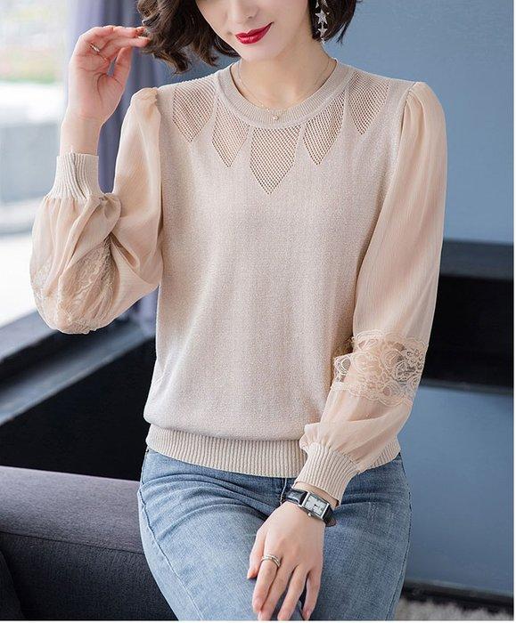 YOHO 長袖上衣 (HH110829) 秋冬優雅洋氣寬鬆雪紡袖拼接針織衫 有4色