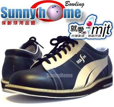 Sunny Home 保齡球用品館 - 藍/駝色 Mash高級保齡球鞋(時尚優雅)鞋底全車縫(新款特賣11元運費)