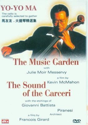 音樂居士#YO-YO MA The cello is carefully selected to gather馬友友3 DVD