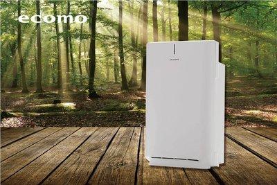 24期0利率 ecomo AIM-AC30 空氣清淨機 過敏 塵螨 空氣清淨 公司貨
