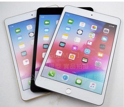 【GooMea】Apple iPad mini 5代 2019 7.9吋展示Dummy模型樣品包膜1:1道具上繳交差拍片