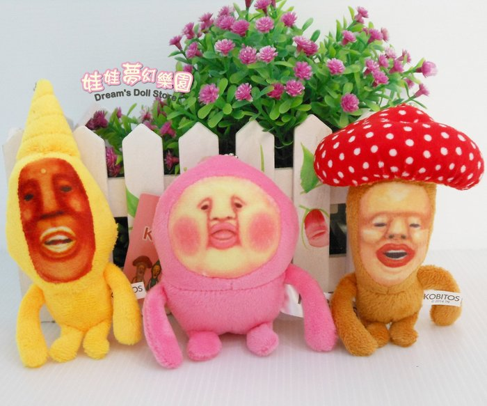 娃娃夢幻樂園~屁桃娃娃~正版農場精靈~ 醜比頭~紅磨菇/赤羽佛~桃子君~生日禮物~全省宅配