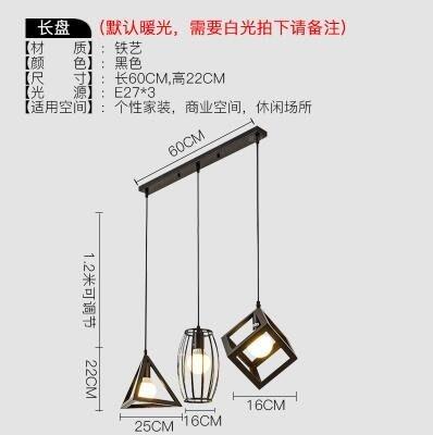 北歐現代簡約創意吧臺燈餐廳飯廳三頭led吊燈單頭床頭小吊燈igo