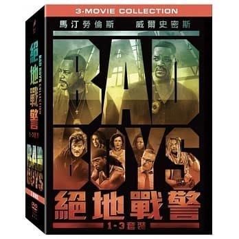 <<影音風暴>>(全新電影2005)絕地戰警 1~3 套裝  DVD  全3部電影(下標即賣)48