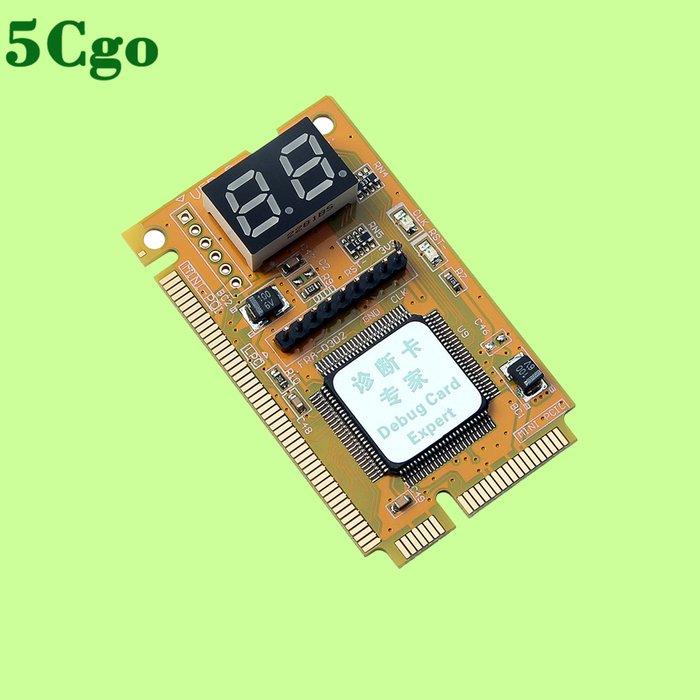 5Cgo【含稅】筆記型電腦診斷卡DEBUG post迷你PCIE PCI E偵錯卡除錯卡t532139428101