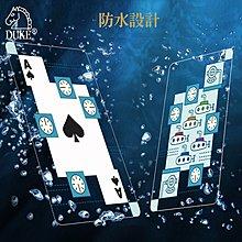潛水艇透明塑膠撲克牌
