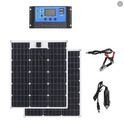 現貨~促銷~嚴選~2個裝60W高效sunpower半柔性太陽能板2 USB輸出帶車充+ 50A控制器藍色款COD~X5D