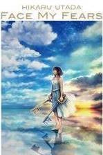 Hikaru Utada 宇多田光 Face My Fears 單曲CD,王國之心III 遊戲日英文版主題曲台灣正版全新