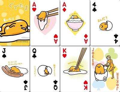 尼德斯Nydus~* 日本正版 三麗鷗 Sanrio 脫力系 療癒系 蛋黃哥 蛋營養 造型撲克牌
