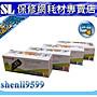 【SL- 保修網】富士全錄 FUJI XEROX CP105b/ ...