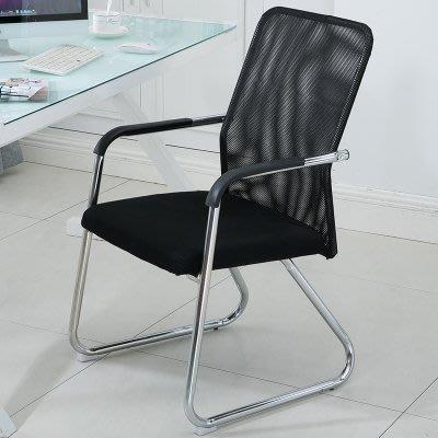 椅子-辦公椅職員會議椅學生宿舍弓形網椅麻將椅子特價電腦椅家用靠背椅精品生活