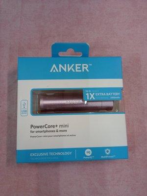 ANKER PowerCore+mini 3350mah口紅型行動電源