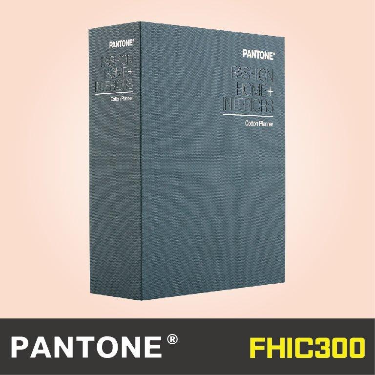 【隨逸×品質】PANTONE FHIC300 棉布版策劃手 【Cotton Planner】視覺/設計/色彩搭配
