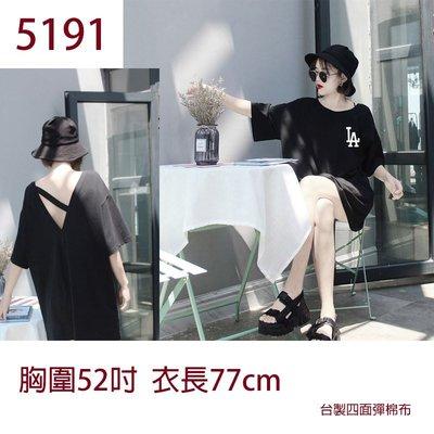 衣喆服飾批發【5191】韓版寬鬆大尺碼 背V短袖上衣T恤