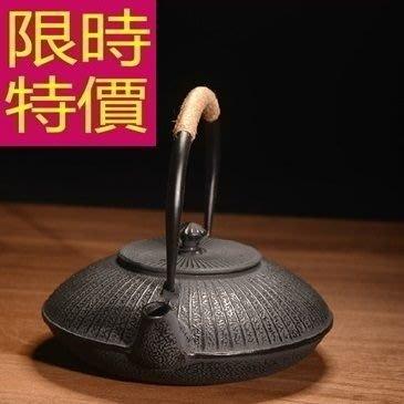 日本鐵壺-送禮必備水甘潤回甘茶壺63f40[日本進口][米蘭精品]