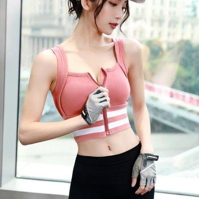 ($388起) 瑜珈背心 #Z45 聚胸設計  防震防垂