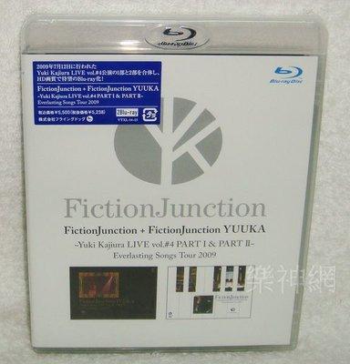梶浦由記 FictionJunction YUUKA Yuki Kajiura LIVE vol.#4 PART 1&2 (日版藍光Blu-ray二枚組) BD