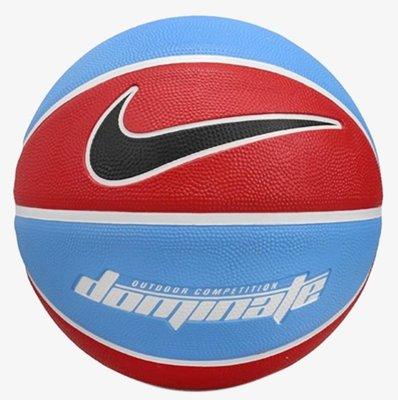 新莊新太陽 NIKE DOMINATE N000116547307 柔軟膠 籃球 室外 7號球 水藍紅 特650