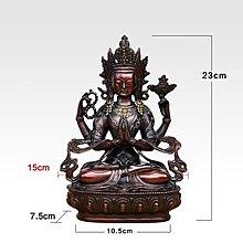 23厘米紫色 純銅佛像密宗四臂觀音擺件觀世音菩薩宗教工藝品 雙福354