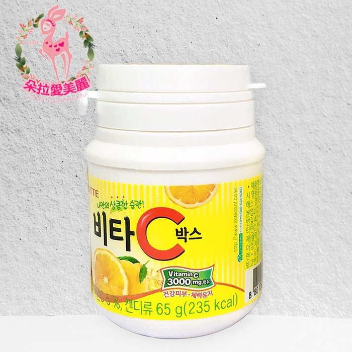 【韓國 樂天】 LOTTE 維他命C VC 檸檬糖 65g