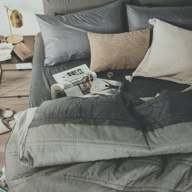 MIT精梳棉-薄床包鋪棉兩用被套組/雙人【艾維斯-黑灰】絲薇諾