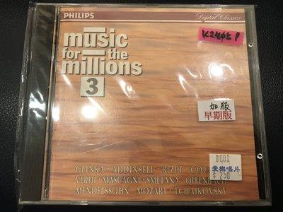*真音樂*MUSIC FOR THE MILLIONS /  二手 K24059