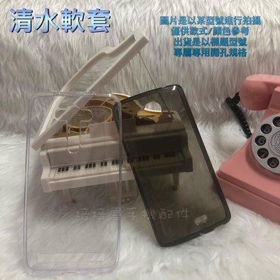 ASUS Z01RD ZenFone 5Z ZS620KL《灰黑色/透明軟殼軟套》透明殼清水套手機殼手機套保護殼保護套