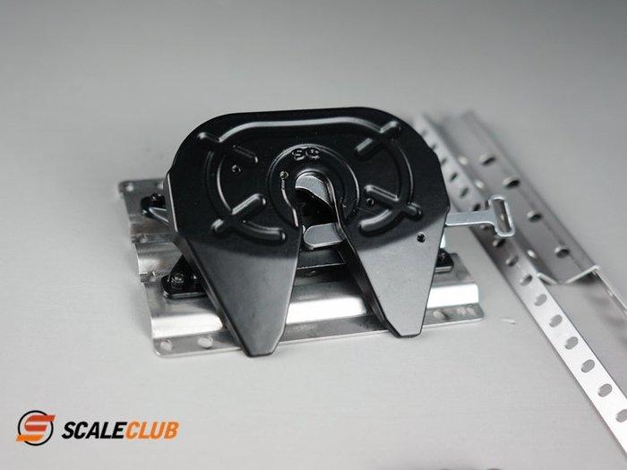 【喵喵模型坊】SCALECLUB 1/14 金屬十字磨盤總成 雙軸拖車頭適用 (MPDZZC-TY-2)