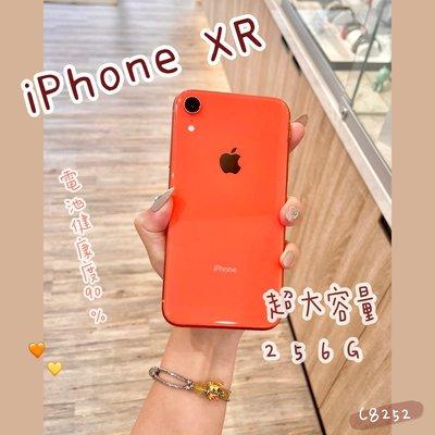 IPHONE XR【256G】非i11 i12 i13 非64G 128G 日版 二手機【MINIMI3C】C8252