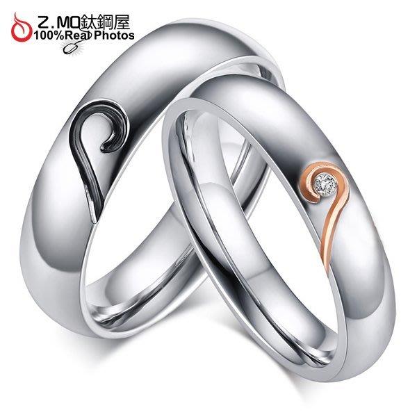 情侶對戒指 Z.MO鈦鋼屋 情侶戒指 愛心戒指 白鋼戒指 愛心對戒 水鑽戒指 樸素簡單 刻字【BGY064】單個價