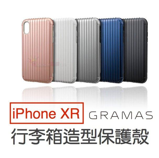 【質感好物】日本 Gramas Colors Rib iPhone XR 行李箱 背蓋 台灣公司貨