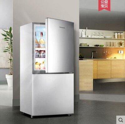 {優上百貨}萬寶 BCD-102D冰箱小型雙門家用節能冰箱雙開門小冰箱小型家用
