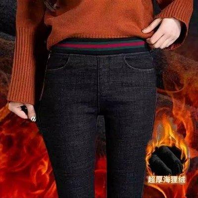✿Lu girl 【品彩】正韓仿牛仔褲中高腰松緊腰褲子黑色女小腳褲鉛筆長褲顯瘦JU19